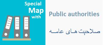 Logo für Verwaltungskarte