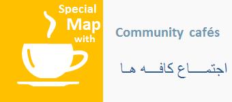 Logo für community cafés