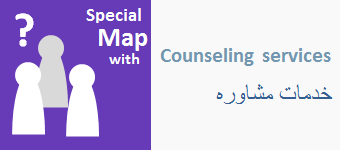 Logo für Counseling services