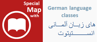 Logo für German language classes